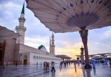 L'OMS reconnait Médine comme une des villes les plus saines au monde