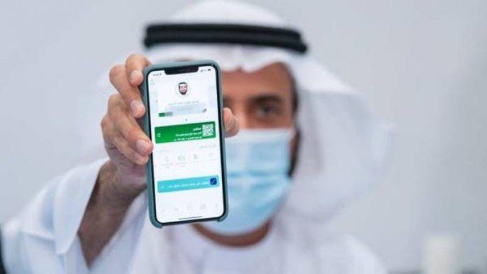 L'Arabie saoudite lance un «passeport sanitaire» pour les vaccinés contre le COVID-19 (1)