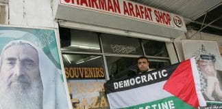 La Palestine est prête pour les premières élections nationales depuis 14 ans