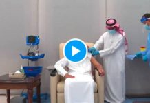 Le roi Salman d'Arabie saoudite reçoit le vaccin COVID-19