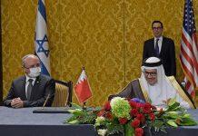Les deux plus grandes banques israéliennes signent des accords de coopération avec la BNB de Bahreïn
