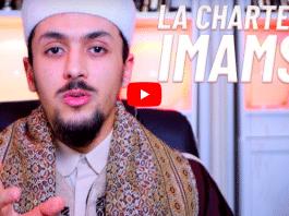 Pourquoi il ne faut pas accepter la « charte des imams» ? un imam français interpellent ses coreligionnaires - VIDEO