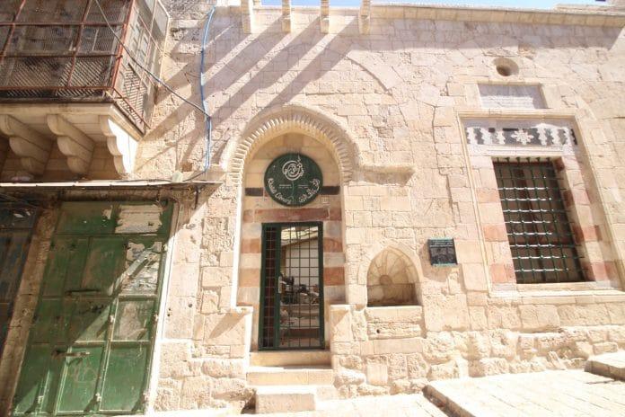 Une bibliothèque palestinienne restaurée à Jérusalem préserve le patrimoine arabo-musulman2