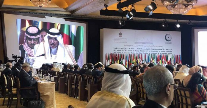 La Mecque: plus de 5000 universitaires et muftis établissent une charte sur les valeurs humanitaires de l'islam