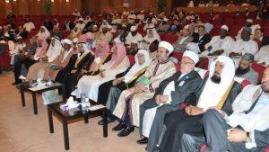 La Mecque : Plus de 5000 universitaires établissent une charte sur les valeurs humanitaires de l'islam