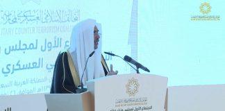 Les femmes musulmanes ont toujours eu une place de choix dans l'islam déclare la Ligue islamique mondiale