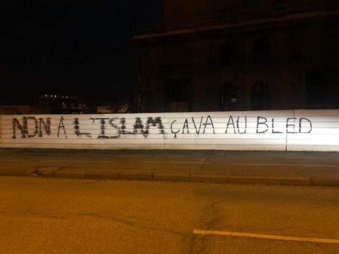 Des islamophobes vandalisent la mosquée de Strasbourg
