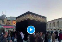 Irak des chiites ont construit une autre «Kaaba» pour accomplir leur pèlerinage - VIDEO