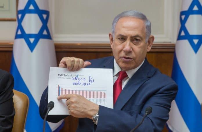 Israël prépare une éventuelle attaque contre l'Iran