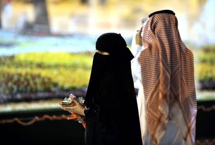 L'Arabie saoudite instaure un âge minimum pour le mariage