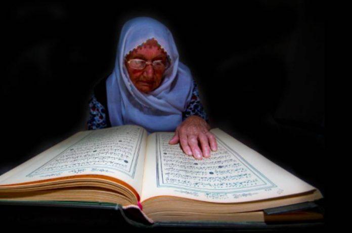 L'Arabie saoudite emprisonne une célèbre savante de 65 ans pour avoir enseigné le Coran chez elle