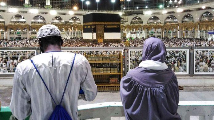 La grande mosquée de La Mecque a accueilli 7,5 millions de fidèles en quatre mois2