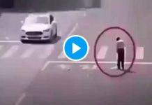 La vidéo d'un automobiliste portant secours à un homme âgé émeut le monde entier - VIDEO