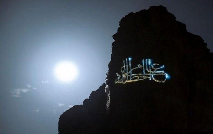 Le mont Tuwaiq d'Arabie saoudite s'illumine de calligraphie arabe2
