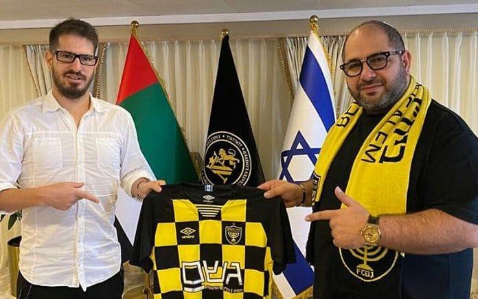 Les Emirats arabes unis suspendent les investissements dans un club de football israélien