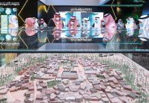 Médine - un nouveau musée dédié à la vie du Prophète voit le jour