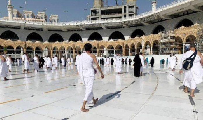Omra - L'Arabie saoudite interdit l'entrée des ressortissants français en raison du COVID-19 (1)