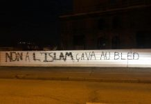 «Non à l'Islam» - l'auteur des tags islamophobes contre la mosquée de Strasbourg remis en liberté