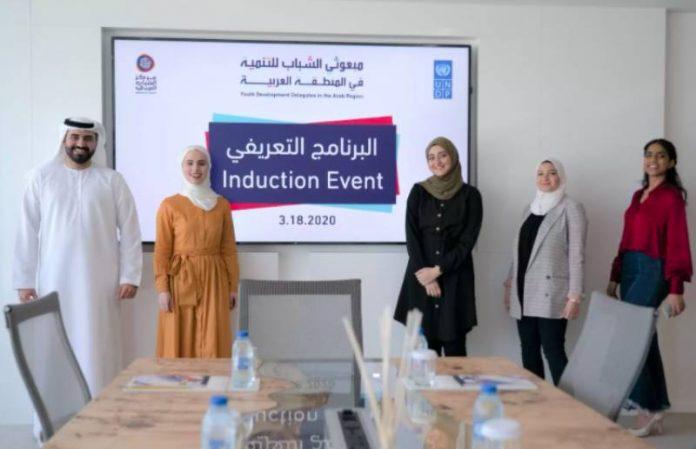 Abu Dhabi le Conseil de recherche de la jeunesse arabe dévoile ses nouveaux membres