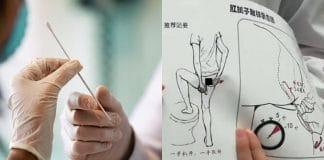 Covid-19 - La Chine rend les tests par prélèvement anal obligatoires pour les étrangers2