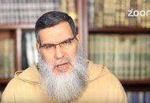 Un cheikh marocain répond aux accusations de torture dans les prisons marocaines
