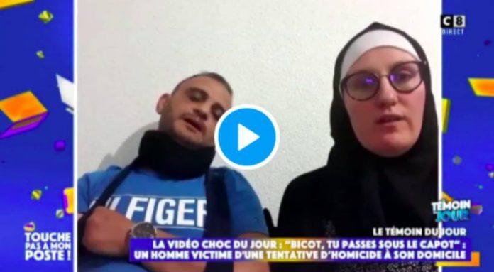 « Je pensais qu'il allait mourir » La femme d'Adil victime d'une agression islamophobe témoigne - VIDEO