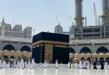 L'Arabie saoudite augmente la capacité de la Grande Mosquée de La Mecque pour la Omra pendant le Ramadan