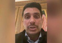 Le Prince Hamza, demi-frère du roi Abdellah de Jordanie, accusé de complot- VIDEO