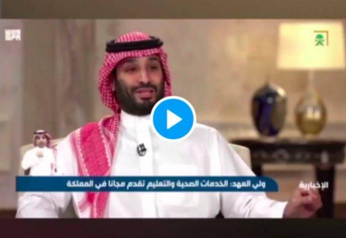 Le prince Mohammed bin Salman dénonce «une falsification de la charia» - VIDEO