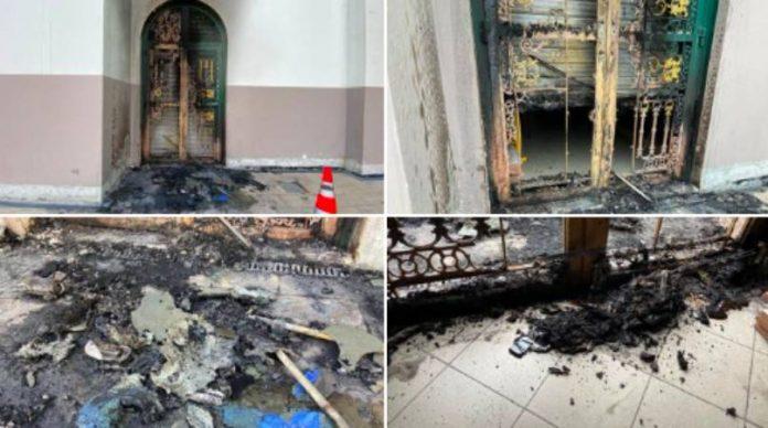 Nantes la mosquée Arrahma victime d'un incendie criminel