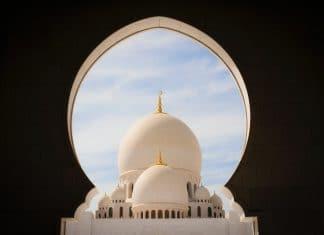 Ramadan 2021 - voici la date du début du mois de Ramadan en France