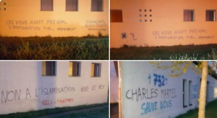Rennesla mosquée Avicenne vandalisée pour la seconde fois