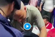« Elle m'a battu à la course au Paradis » un Palestinien fait des adieux déchirants à sa femme tuée - VIDEO