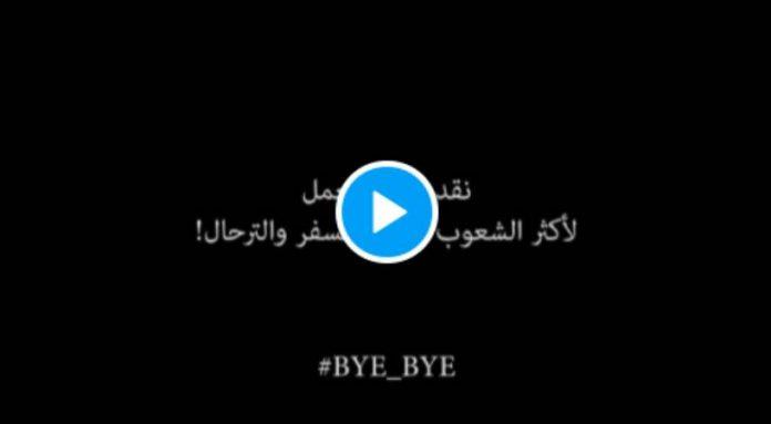 «Votre déplacement à travers le monde est votre cadeau de Dieu» le Hezbollah diffuse une publicité pour «aider» les Israéliens à quitter Israël