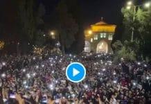 """""""Par notre âme, par notre sang, nous te vengeronsAl Aqsa"""" les Palestiniens prêtent serment pour protéger la mosquée sacrée- VIDEO"""