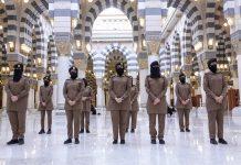 Arabie saoudite - Des femmes officiers sécurisent les mosquées sacrées de La Mecque et de Médine