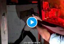 Cheikh Jarrah Des colons israéliens brûlent l'entrée des maisons et tirent sur les Palestiniens - VIDEO