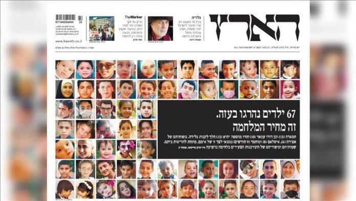 Le New York Times et Haaretz publient les photos des 67 enfants palestiniens tués par Israël