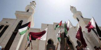Le Qatar annonce une aide d'un demi-milliard de dollars pour la reconstruction de Gaza