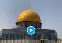 Les hauts parleurs d'Al-Aqsa appellent les musulmans du monde entier à sauver la mosquée sacrée - VIDEO (1)