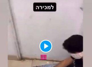 Un soldat israélien publie une vidéo d'enfants palestiniens détenus avec la légende « A VENDRE » - VIDEO