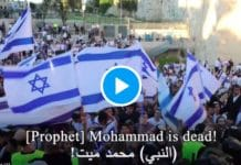 «Mort aux Arabes, votre religion est une poubelle» les colons israéliens scandent des chants racistes à Al-Aqsa -VIDEO