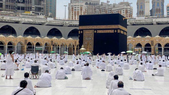 Hajj 2021 : l'Arabie saoudite interdit l'accès des musulmans français au pèlerinage   alNas.fr