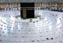 L'Arabie saoudite annonce les conditions du Hajj 2021