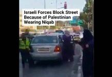 Les forces israéliennes bloquent les rues de Jérusalem à cause d'une Palestinienne portant le niqab - VIDEO
