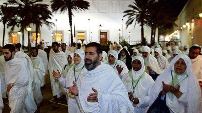 Plus de 450 000 personnes en Arabie saoudite demandent à accomplir le Hajj