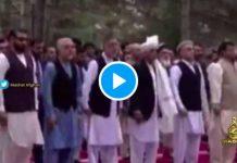 Afghanistan Des bombardements frappent en pleine prière de l'Aïd al-Adha - VIDEO