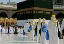 Covid-19 - le Hajj se déroule sous des règles strictes pour la deuxième année consécutive
