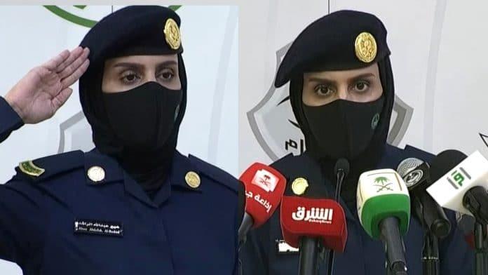 Hajj : une femme soldat organise le premier briefing de sécurité à La Mecque | alNas.fr