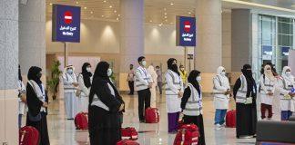 L'Arabie saoudite impose une interdiction de voyager dans les pays de la «liste rouge»